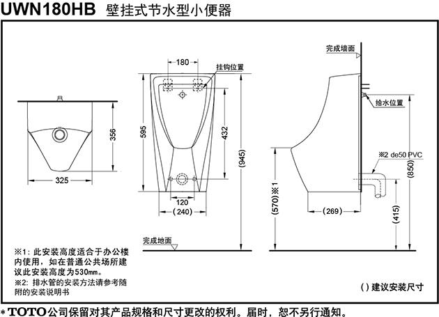 壁式马桶结构图