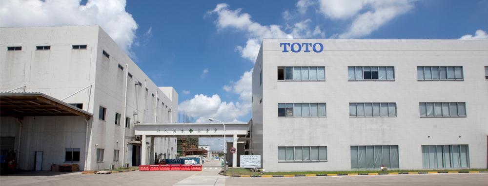 Beautiful Toto Company Ideas - The Best Bathroom Ideas - lapoup.com