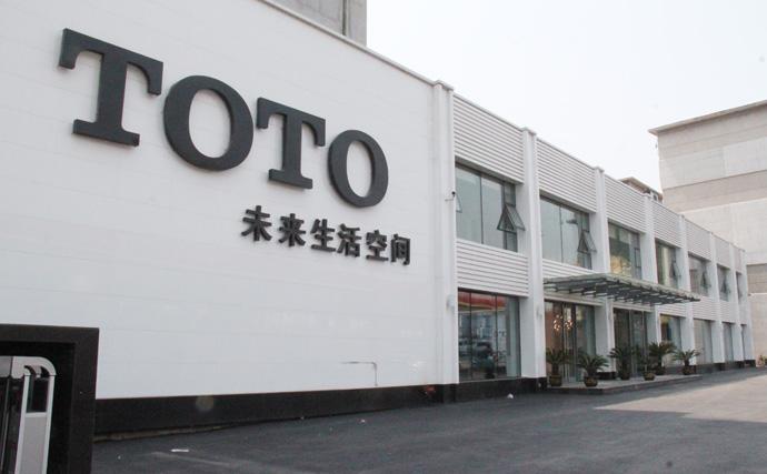 News-TOTO China