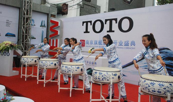 英达锐香港会员入口_智能空间 绽放金陵-TOTO东陶中国