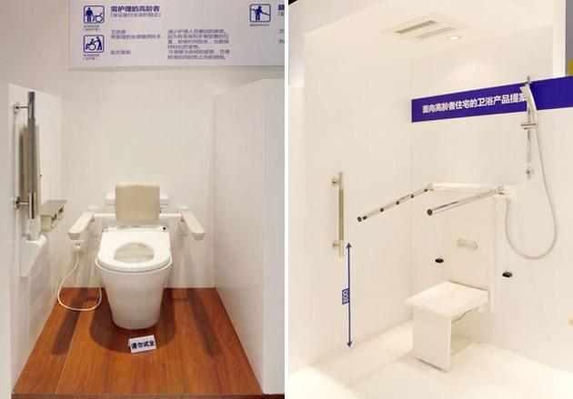 Bathroom Equipment For Elderly Bathroom Safety For Seniors Medical Supplies Home Medical Walk